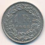Швейцария, 1 франк (1968–1980 г.)
