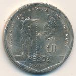 Колумбия, 10 песо (1988 г.)
