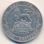 Великобритания, 1 шиллинг (1907 г.)
