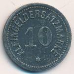 Дармштадт., 10 пфеннигов (1917 г.)