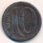 Майнц., 10 пфеннигов (1918 г.)