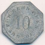 Тёльц., 10 пфеннигов (1917 г.)