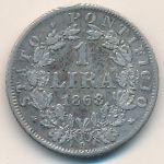Папская область, 1 лира (1868 г.)