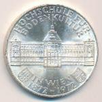 Австрия, 50 шиллингов (1972 г.)