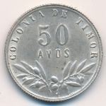 Тимор, 50 авос (1951 г.)