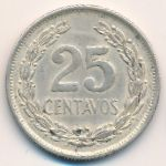 Сальвадор, 25 сентаво (1944 г.)