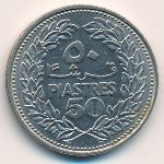 Ливан, 50 пиастров (1968 г.)