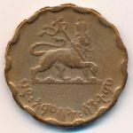 Эфиопия, 25 центов (1936 г.)