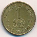 Кения, 1 шиллинг (1995–1998 г.)