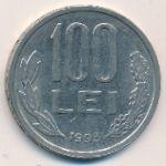 Румыния, 100 леев (1992–1994 г.)