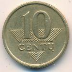 Литва, 10 центов (2007 г.)