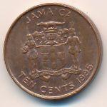 Ямайка, 10 центов (1995 г.)