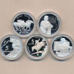 Австралия, Набор монет (1996 г.)