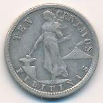Филиппины, 10 сентаво (1918 г.)