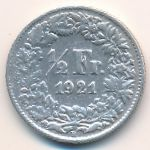 Швейцария, 1/2 франка (1921 г.)