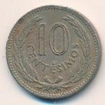 Уругвай, 10 сентесимо (1953–1959 г.)