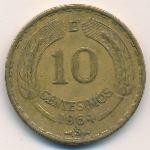 Чили, 10 сентесимо (1964 г.)