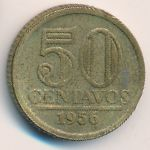 Бразилия, 50 сентаво (1956 г.)