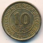 Перу, 10 солей (1984 г.)