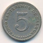Панама, 5 сентесимо (1962–1970 г.)