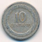 Колумбия, 10 сентаво (1950 г.)