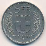 Швейцария, 5 франков (1968–1973 г.)