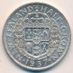 Новая Зеландия, 1/2 кроны (1937–1942 г.)