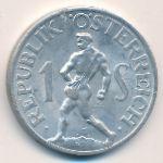 Австрия, 1 шиллинг (1957 г.)
