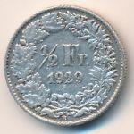 Швейцария, 1/2 франка (1929 г.)