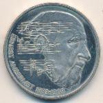 Швейцария, 5 франков (1983 г.)