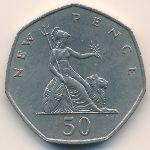 Великобритания, 50 новых пенсов (1969–1981 г.)