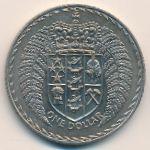 Новая Зеландия, 1 доллар (1971–1973 г.)