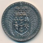 Новая Зеландия, 1 доллар (1979 г.)