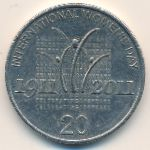 Австралия, 20 центов (2011 г.)