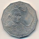 Австралия, 50 центов (1970 г.)