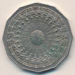 Австралия, 50 центов (1977 г.)
