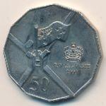 Австралия, 50 центов (2000 г.)