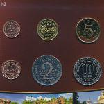 Шри-Ланка, Набор монет