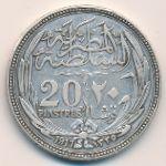 Египет, 20 пиастров (1917 г.)