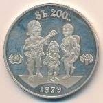 Боливия, 200 песо (1979 г.)