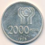 Аргентина, 2000 песо (1978 г.)