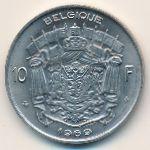 Бельгия, 10 франков (1969 г.)