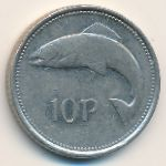 Ирландия, 10 пенсов (1996 г.)