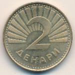 Македония, 2 денара (1993 г.)