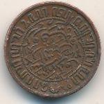 Нидерландская Индия, 1/2 цента (1938 г.)