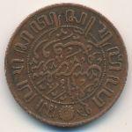 Нидерландская Индия, 1 цент (1920 г.)