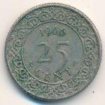 Суринам, 25 центов (1966 г.)