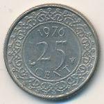 Суринам, 25 центов (1976 г.)