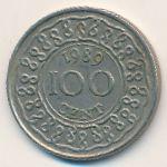 Суринам, 100 центов (1989 г.)