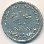 Хорватия, 1 куна (1993–2001 г.)